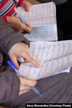 Ученики на занятии. Фото: Анна Шевардина