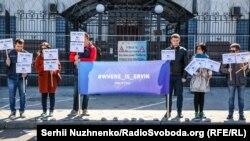 Акция в поддержку пропавших крымчан «Где Эрвин?»
