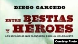 "!!PLEASE WRITE A CAPTION IN ENGLISH!! Фрагмент обложки книги Диего Карседо""Среди чудовищ и героев"""