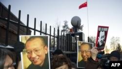 Բողոքի ցույց Նորվեգիայում Չինաստանի դեսպանատան դիմաց` ի պաշտպանություն Լյու Սյաոբոյի, Օսլո, 9-ը դեկտեմբերի, 2010թ.