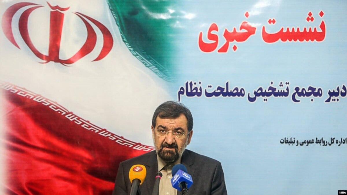 تکرار سخنان محسن رضایی در مورد اعتراضها در بیانیه مجمع تشخیص مصلحت