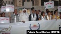 مسيرة تضامنية مع أهل العراق في عمان