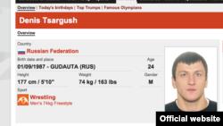 На веб-сайте игр местом рождения двух фаворитов российской сборной – Дениса Царгуш и Бесика Кудухова – названа Россия