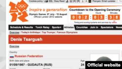 Спортсмен із Росії Денис Царгуш народився в Гудауті в грузинській Абхазії, яка, якщо вірити написаному, і не Грузія, і не «незалежна держава», а взагалі Росія