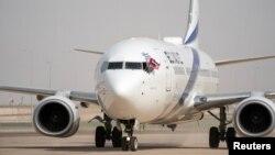 هواپیمای حامل پرچم اسرائیل که ۱۰ شهریورماه در فرودگاه بینالمللی ابوظبی به زمین نشست