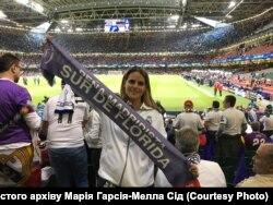 Марія Гарсія-Мелла Сід
