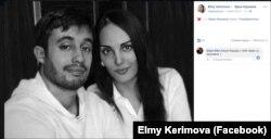 ~Едем і Ельмаз Керімови