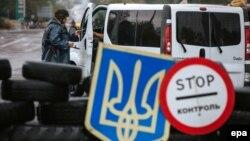 Блокпост українських військових на Донбасі. Вересень 2014 року. Ілюстраційне фото