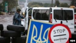 Український блокпост біля Дебальцевого