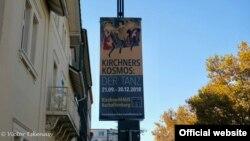 "Din cosmosul unui pictor expresionist: ""Dansul"" la Ernst Ludwig Kirchner"