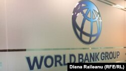 Логотип Всемирного банка.