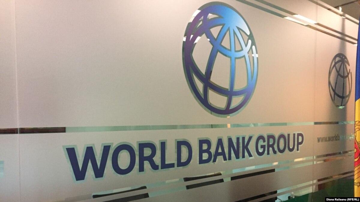 «Мы повысили кредитный рейтинг Украины» – представительница Всемирного банка рассказала о направлениях поддержки реформ