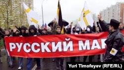 4 ноябр куни рус миллатчилари Москва кўчаларини тўлдириб¸ юриш қилдилар.