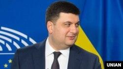 Украина парламентінің спикері Владимир Гройсман.
