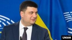 Украина парламенти спикери Владимир Гройсман.