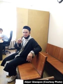 Айрат Шакиров мәхкәмәдә
