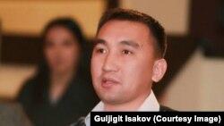 Гульжигит Исаков.