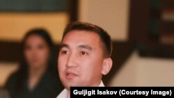 Гүлжигит Исаков.