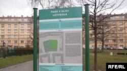 Парк у Празі, де мали поставити пам'ятник Кобзареві