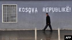 Mbishkrim në Prishtinë...