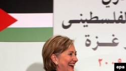 Египет: Хиллари Клинтон пообещала помощь и ХАМАС, и ФАТХ