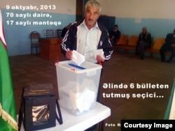 Избирательный пункт в Масаллинском районе Азербайджана, президентские выборы 2013013.