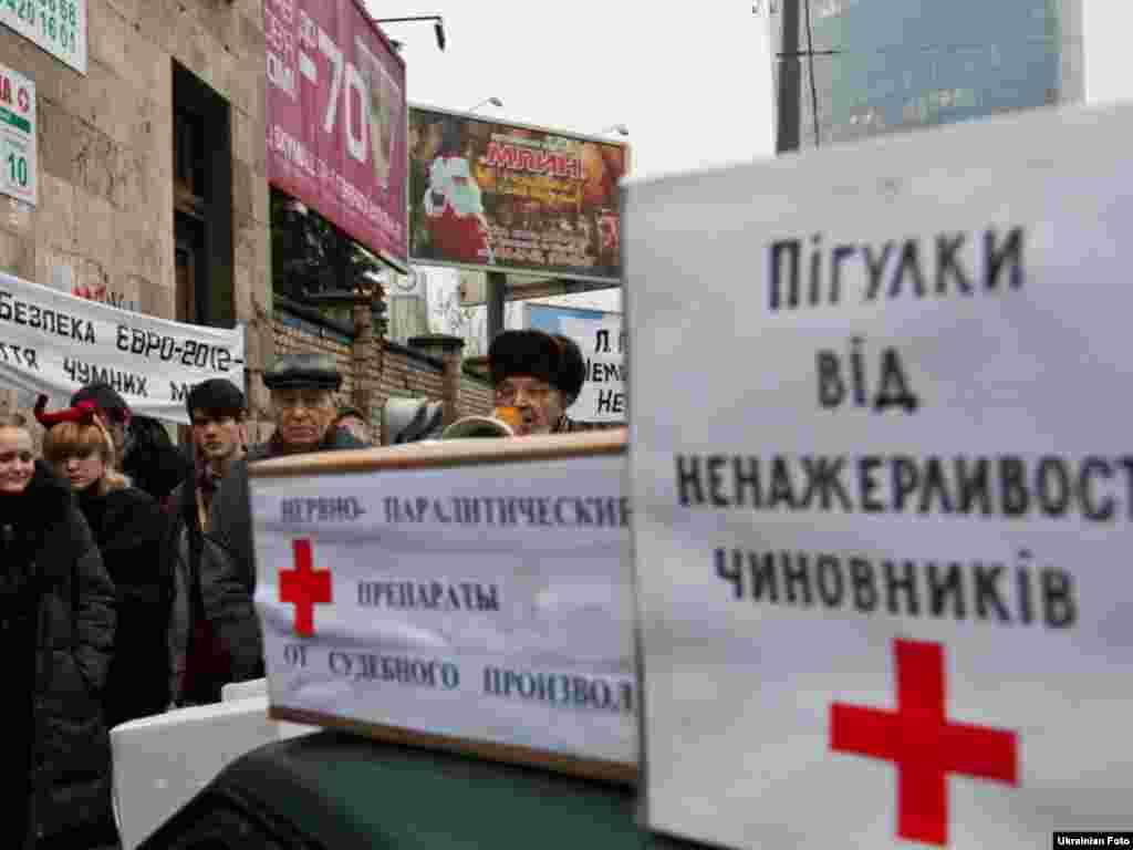 Протест проти забудови території Олександрівської лікарні у Києві, 18 січня