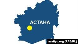 Астана қаласының картасы. (Көрнекі сурет)