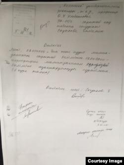 Фотокопия бумаги, которая, как считает министр Мухамедиулы, подтверждает поступление Енлик Сыдыковой в кызылординский университет «Болашак» в 2011 году.