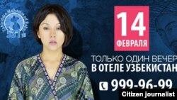 14 февраль куни Тошкентда ўтказиладиган Севара Назархоннинг концерти ҳам шоир Бобур таваллуд кунига бағишланадиган бўлди.