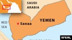 Йемен картасы. Көрнекі сурет.