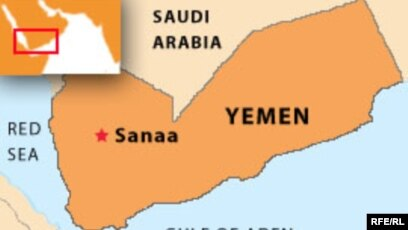 Security Official At US Embassy Killed In Yemen - Us embassy in yemen map