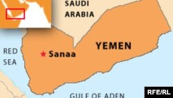 Jemeni