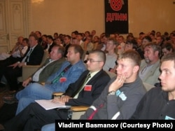 Владимир Басманов среди участников съезда ДПНИ, 2008