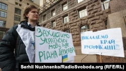 Yehor Huskov during a one-man rally to promote speaking Ukrainian.
