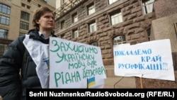 Ukrajinski aktivist Jehor Huskov