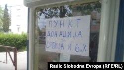 Помош од Македонија за Србија и БиХ