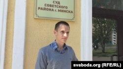 Мікалай Дзядок каля суду Мавецкага раёну Менску
