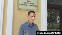 Мікола Дзядок