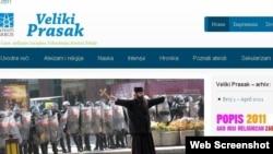 Serbia - Website screen shot, Veliki prasak, 29Apr2011