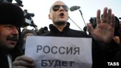 Россия мухолифати раҳбарларидан бири Сергей Удалцов.