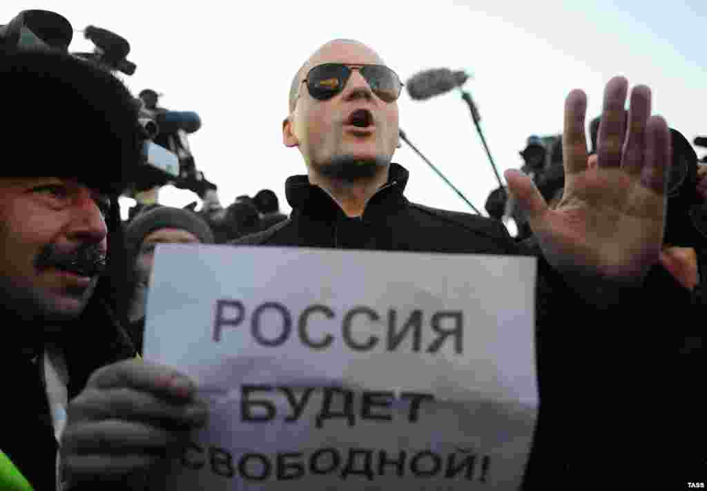 Opposition leader Sergei Udaltsov spoke at the demonstration on Lubyanka Square .