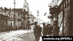 Нямецкія акупанты ў Менску, 1918 год