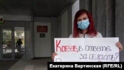 Пикет против подкупа избирателей в Иркутске