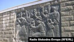 Спомен костурницата во Куманово