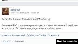 Әлжан Палымбетовтың волонтерлер жұмысы аяқталғанын хабарлаған твит-жазбасы. Скриншот.