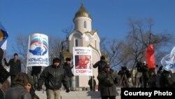 Митинг оппозиции во Владивостоке. 24 декабря 2011 г