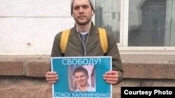 Кемерово, одиночный пикет в поддержку блогера Стаса Калиниченко