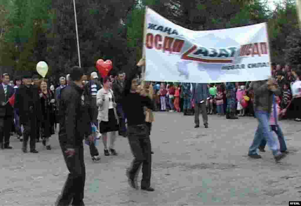 Казахстан. 18 октября - 23 октября 2010 года #12
