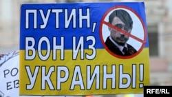 Одне з гасел на «Марші миру» російської опозиції. Москва, 21 вересня 2014 року (ілюстраційне фото)
